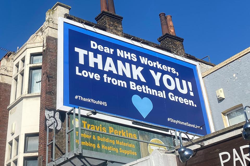 NHS-tribute-by-Greg-Bunbury-3